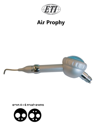 Air Prophy